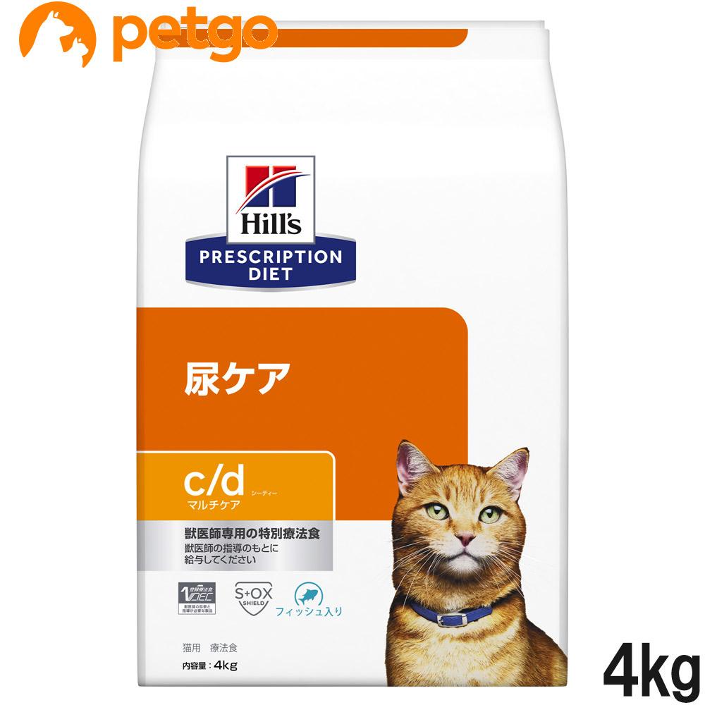 ヒルズ 猫用 c 期間限定特別価格 d マルチケア ドライ フィッシュ入り あす楽 4kg 売れ筋ランキング 尿ケア