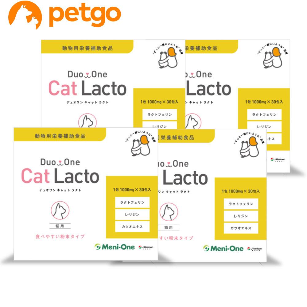 4個セット Duo One 激安超特価 Cat Lacto 猫用 デュオワンキャットラクト 販売期間 限定のお得なタイムセール 30包入り あす楽