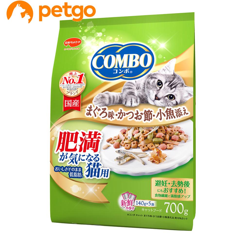 コンボ キャット 肥満が気になる猫用 好評 あす楽 高品質新品 700g