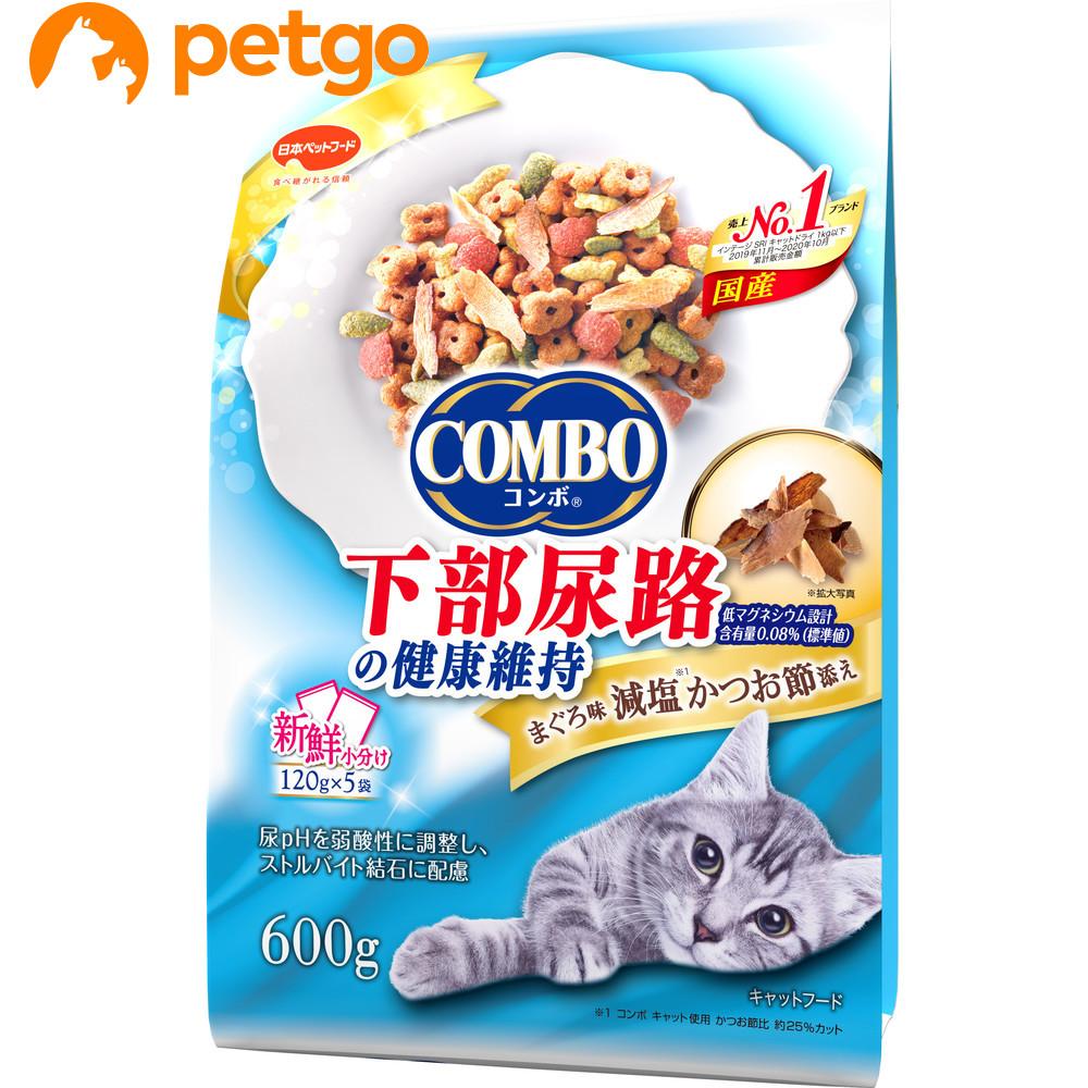 コンボ セットアップ キャット 猫下部尿路の健康維持 あす楽 スーパーセール期間限定 600g