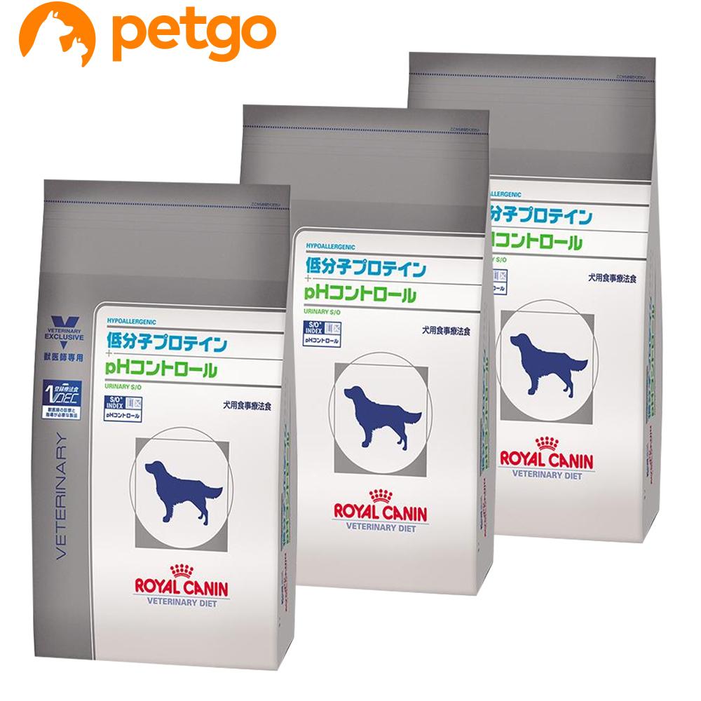 【最大400円OFFクーポン】【3袋セット】ロイヤルカナン 食事療法食 犬用 低分子プロテイン+pHコントロール ドライ 8kg【あす楽】