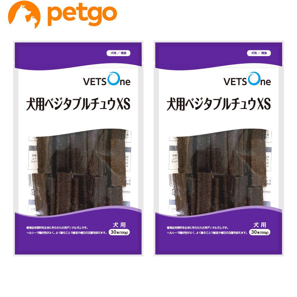 【最大400円OFFクーポン】ペットゴー 犬用 ベジタブルチュウ XS 30本(100g)×2個