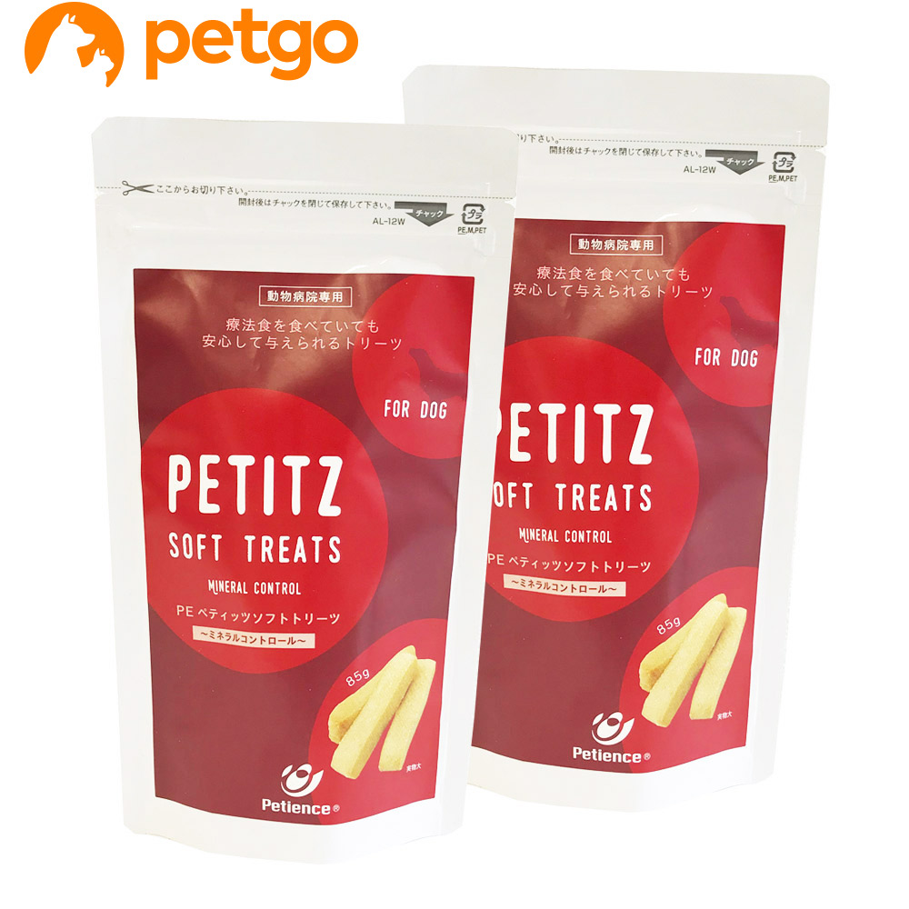 2個セット 値引き PE ペティッツ 男女兼用 ソフトトリーツ ミネラルコントロール 犬用 あす楽 85g