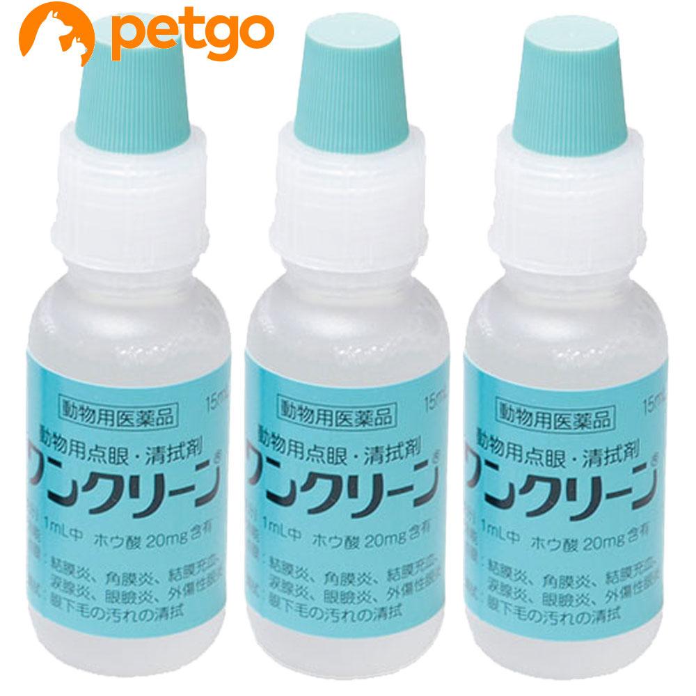 【3個セット】ワンクリーン 犬猫用 15mL(動物用医薬品)【あす楽】