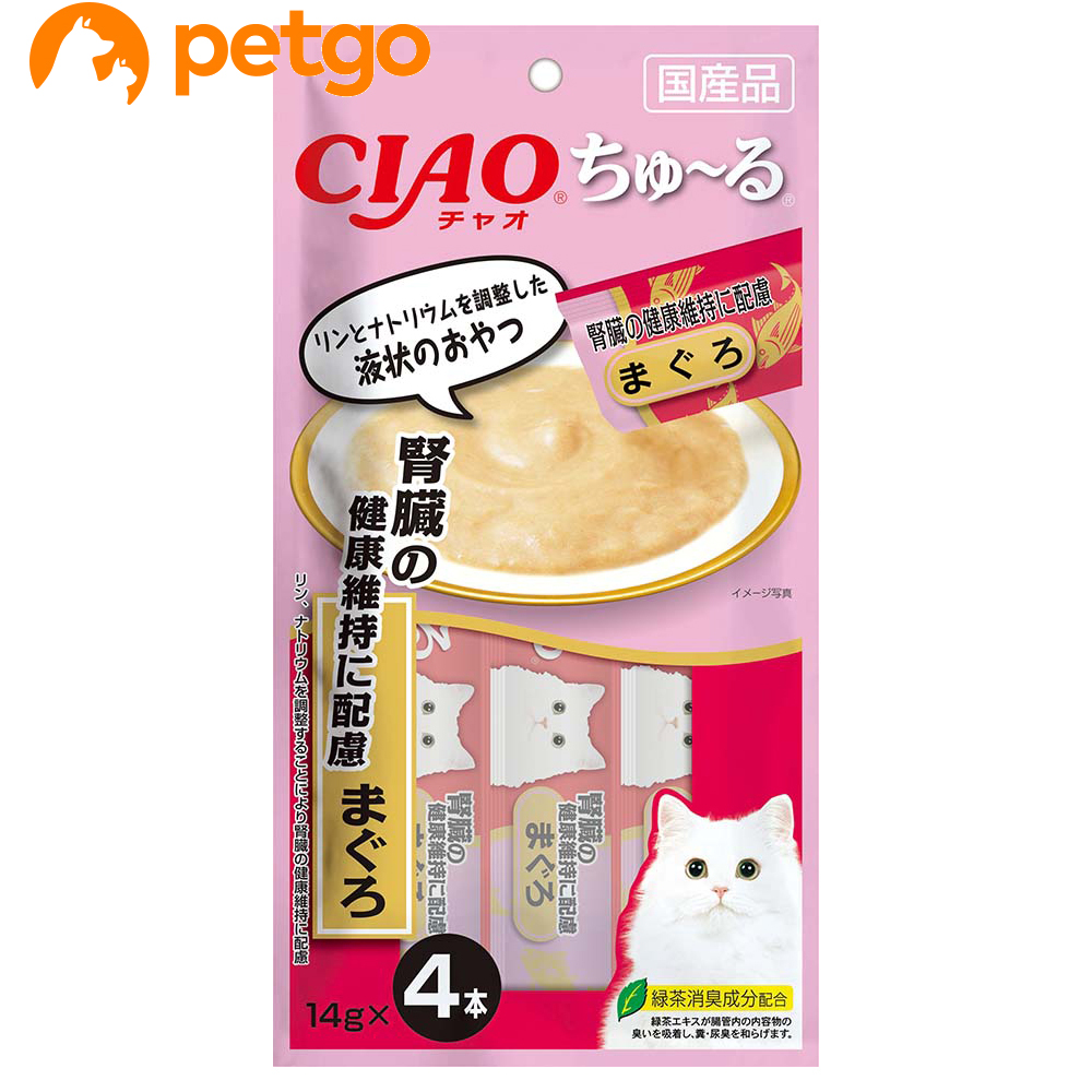 CIAO チャオ ちゅ~る 超激安 腎臓の健康維持に配慮 4本入り 日本正規代理店品 あす楽 まぐろ