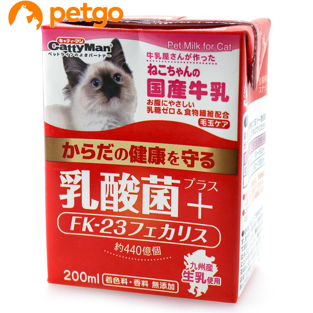 キャティーマン ねこちゃんの国産牛乳 安い 激安 プチプラ 高品質 乳酸菌プラス 200mL 品質検査済 あす楽