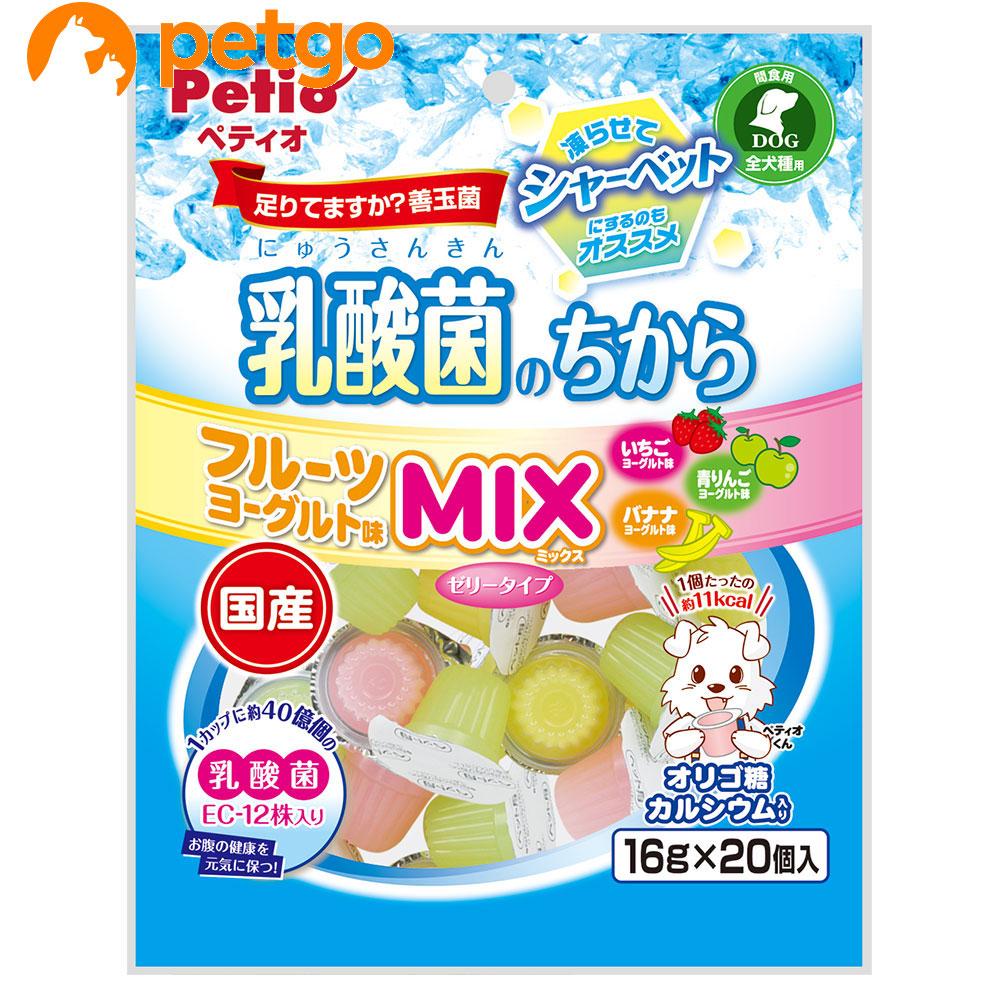 ペティオ 乳酸菌のちから ゼリータイプ MIX 16g×20個入【あす楽】
