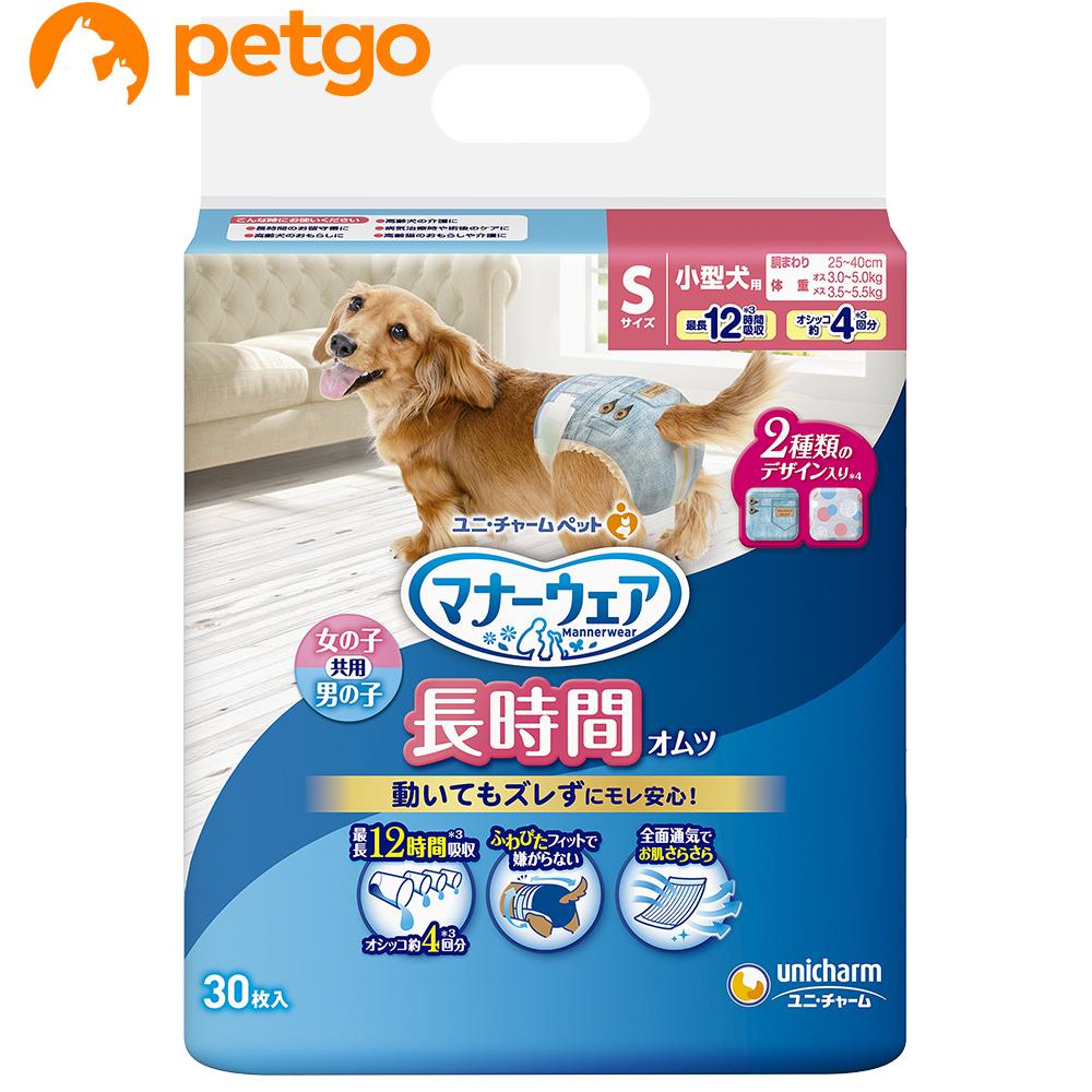 マナーウェア 気質アップ 正規品送料無料 高齢犬用 紙オムツ S あす楽 30枚