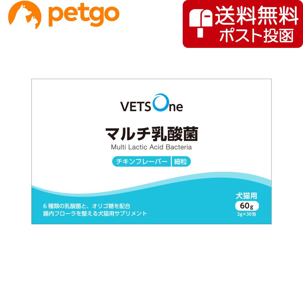 ネコポス 同梱不可 ベッツワン マルチ乳酸菌 2020 犬猫用 あす楽 激安 細粒 2g×30包 60g
