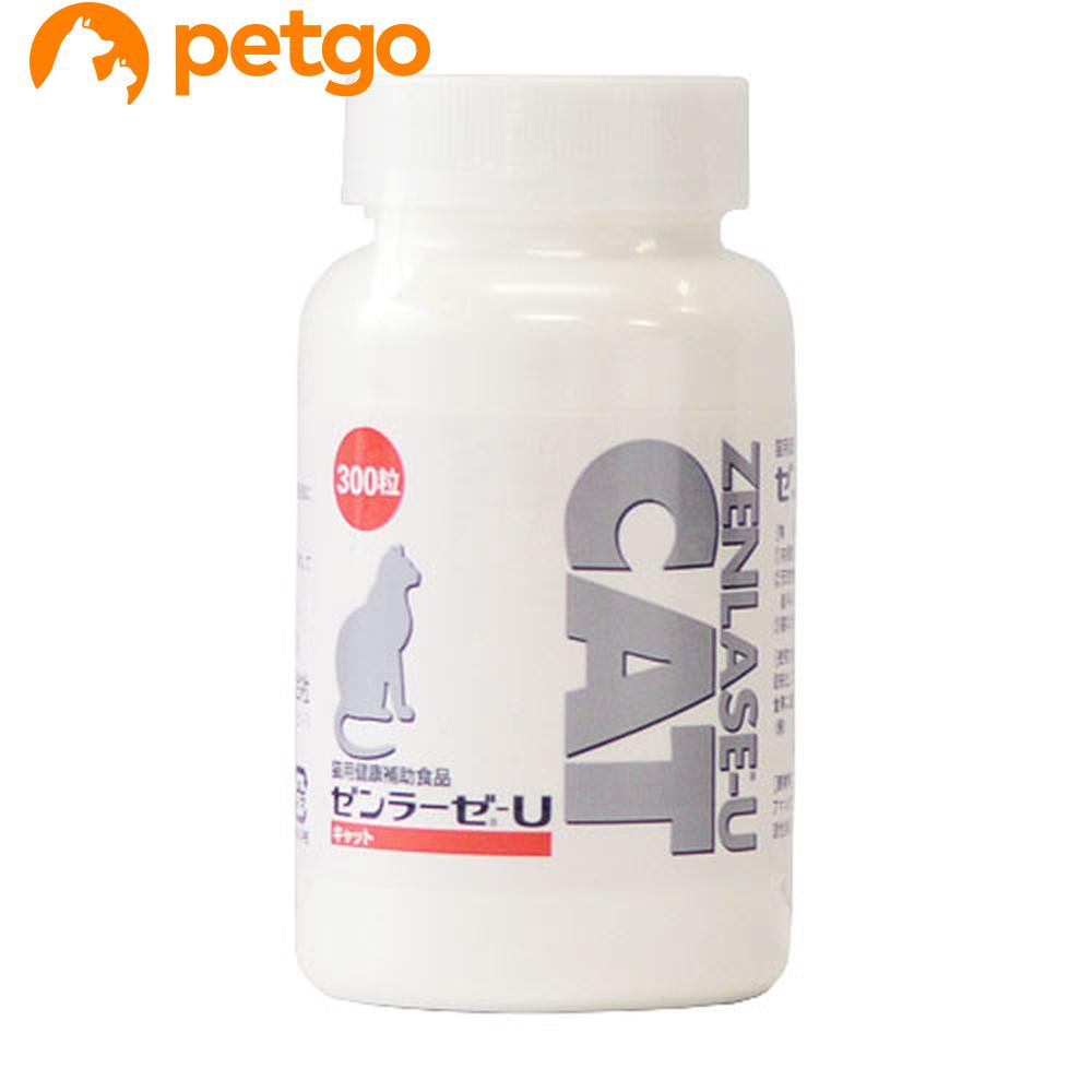 ゼンラーゼU キャット ランキングTOP5 特価品コーナー☆ 猫用 あす楽 300粒
