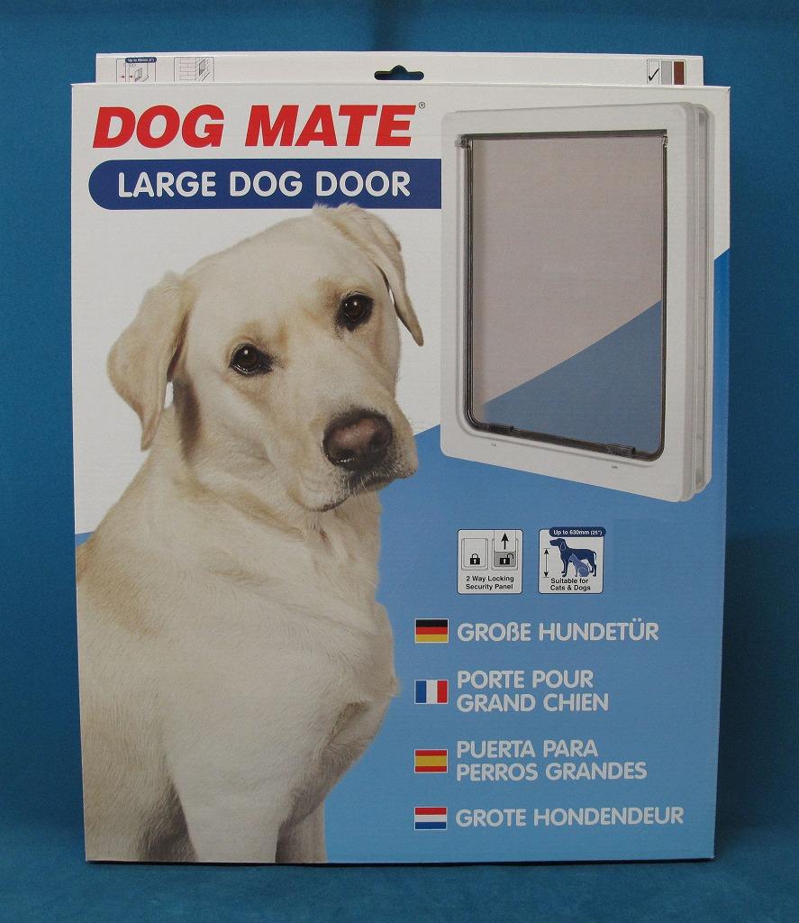 Petgoods Foremost Pet Door Dock Door Large Size 216 For Medium
