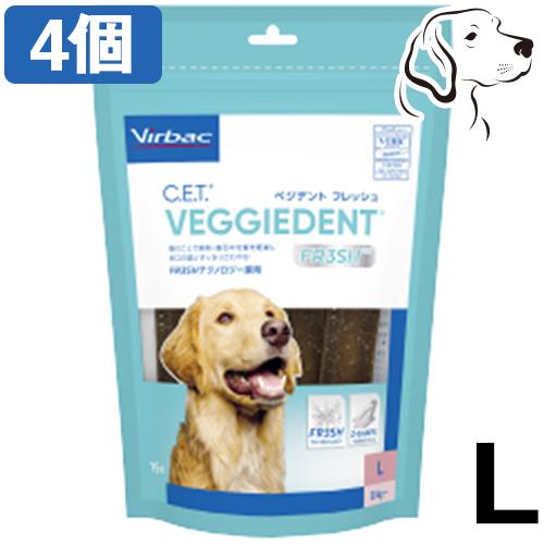 デンタルケアで口臭予防 愛犬の歯みがきガム ビルバック 希望者のみラッピング無料 犬用 CETベジデントフレッシュ いよいよ人気ブランド 送料無料 15本入り 4個セット L