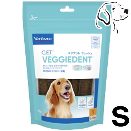 デンタルケアで口臭予防 愛犬の歯みがきガム ビルバック 犬用 マーケット S 15本入り CETベジデントフレッシュ 送料無料 保証