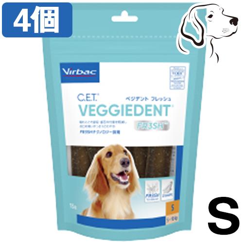 デンタルケアで口臭予防 愛犬の歯みがきガム ビルバック AL完売しました 犬用 CETベジデントフレッシュ 15本入り 送料無料 S 4個セット 舗