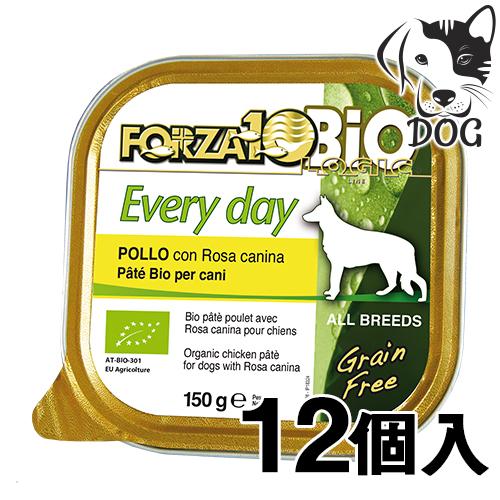 サニーペット FORZA10(フォルツァディエチ) エブリデイビオ チキン ウェットフード 150g 12個入り 犬用 送料無料