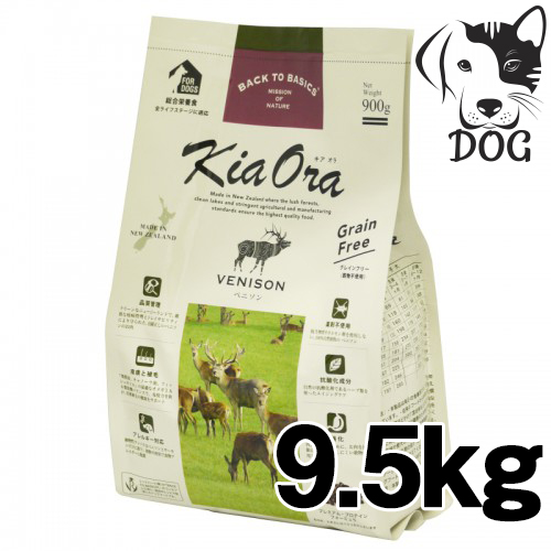 キアオラ ベニソン 9.5kg 送料無料