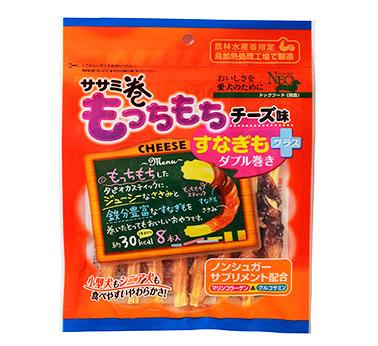 【送料無料】NEO ササミ巻き もっちもちチーズ味 すなぎもプラス 8本入×48袋セット