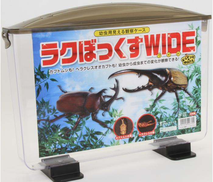 ラクぼっくすWIDE(幼虫用見える観察ケース)×8個セット