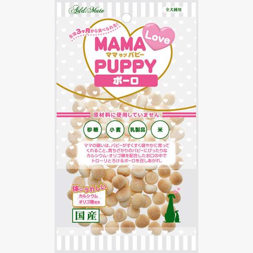 ママの願いはパピーがすくすく健やかに育ってくれること アドメイト ママラブパピー ボーロ 45g セール 国産 日本製 犬用おやつ ドッグフード 無添加 限定モデル イヌ 小麦 ビスケット 全犬種 砂糖 乳製品 Add.mate クッキー 米を使用していません