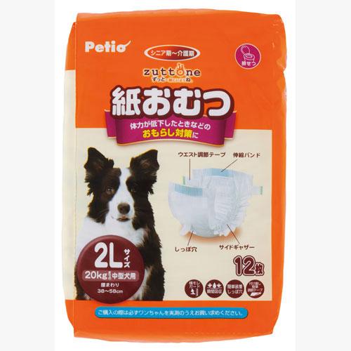 高性能ポリマーが尿を瞬間吸収 伸縮バンド仕様で動いても尿のモレを防ぎます サイドギャザーで横モレをガード 簡単装着できるしっぽ穴付 捧呈 付け直しが簡単なウエスト調節テープ ペティオ zuttone ずっとね 老犬介護用 紙おむつ 2L 12枚 老犬介護用おむつ シニア期~介護期 ~20kg 体力が低下したときなどのおもらし対策に おむつパンツ 短毛犬 シーツ 中型犬 犬 長毛犬 Petio 新品 送料無料