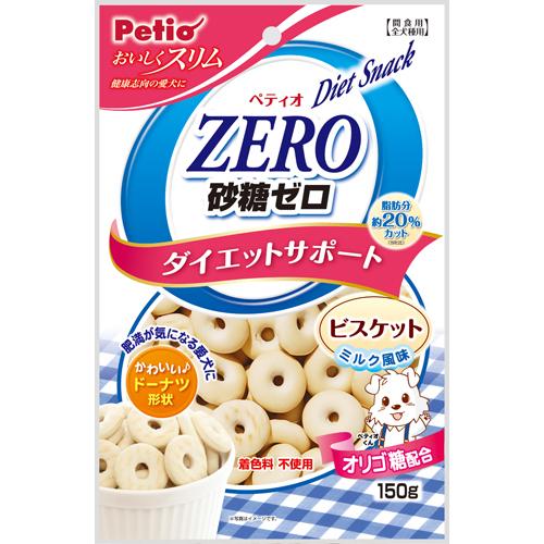 ペティオ おいしくスリム 砂糖ゼロビスケット ミルク風味 150g 犬用おやつ ビスケット クッキー おやつ 健康食 イヌ 6ヶ月~ 全犬種 Petio