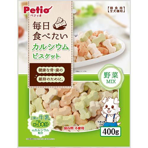 ペティオ 毎日食べたいカルシウムビスケット 野菜MIX 400g 犬用おやつ ビスケット クッキー おやつ イヌ 6ヶ月~ 全犬種 Petio