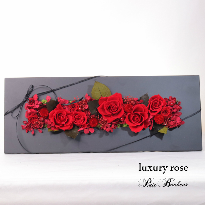 誕生日 プレゼント プリザーブドフラワー ローズ 壁掛け フレームラグジュアリーローズ 贅沢 豪華 お花のギフト