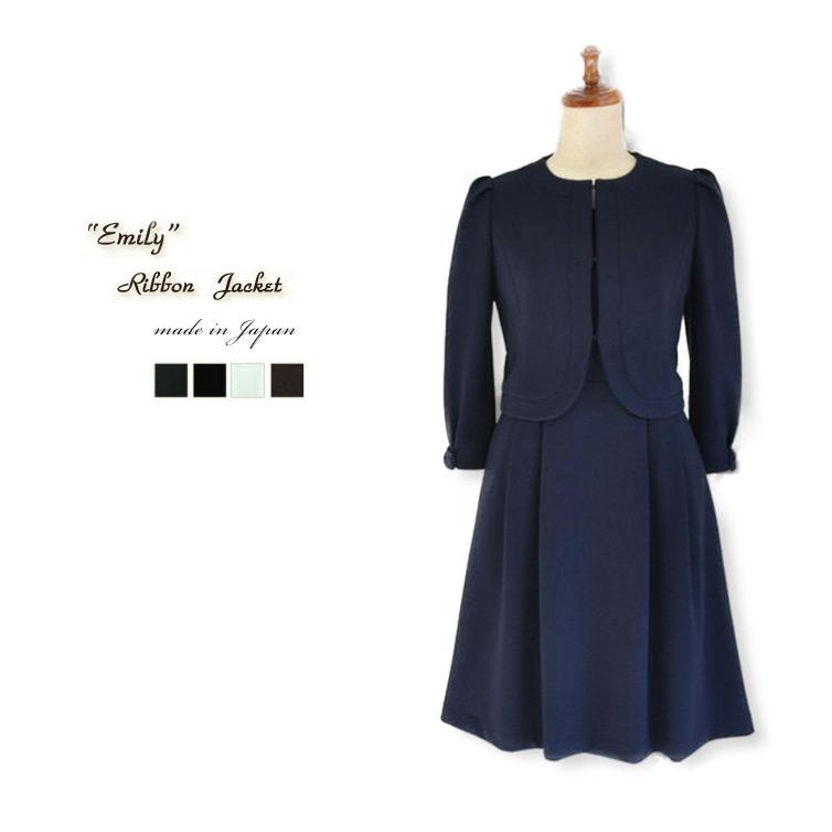 ジャケット レディース シンプル きれいめ 送料無料 日本製 女性 婦人 Belleシリーズ