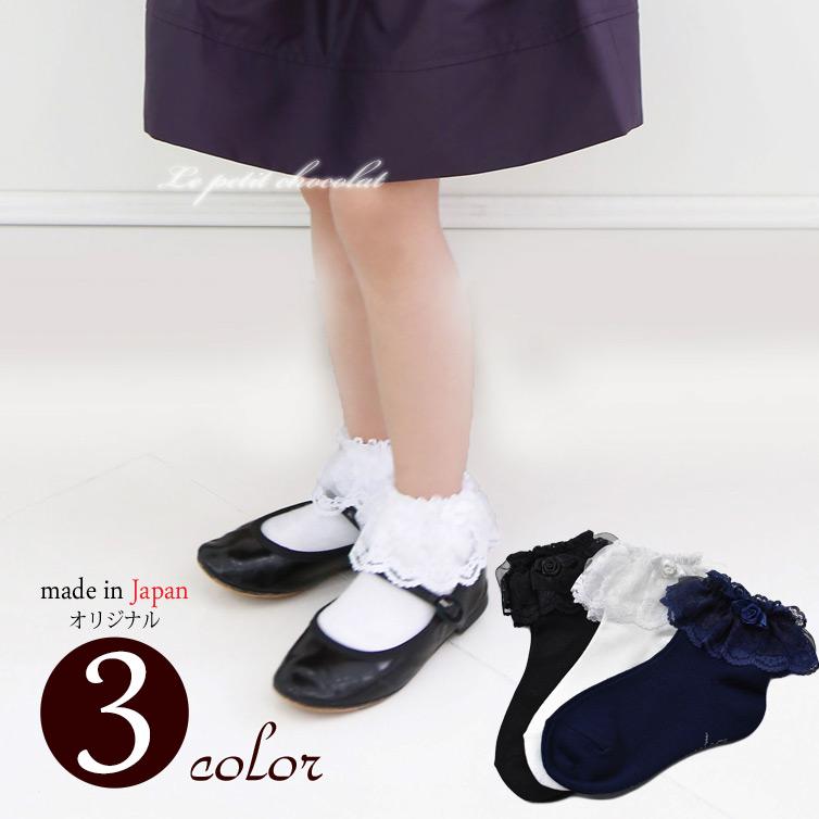 3e30d92aa43b6   メール便 OK  日本製 靴下 ショートソックス 女の子 子供 シルク 混 レース 薔薇
