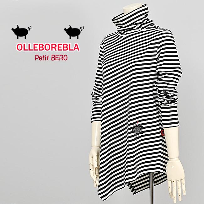 ALBEROBELLO アルベロベロ 蝶々モチーフ ぶたさん ミシン刺繍 サッカー&ポンチ チュニック 2021春 オイスター グレー