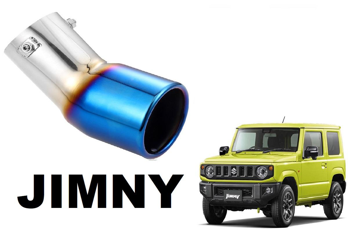 【安心の車検対応規格!】誰でも簡単装着! SmartCustom 新型ジムニー マフラーカッター JB64 jimny 専用 チタンカラー マフラー(H2-t) パーツ アクセサリー 改造 パーツ