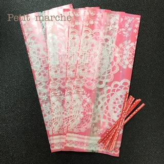 お菓子のお裾分けなどに!! ☆ギフト/ラッピング袋(レース柄ピンク)タイ付き 15枚セット