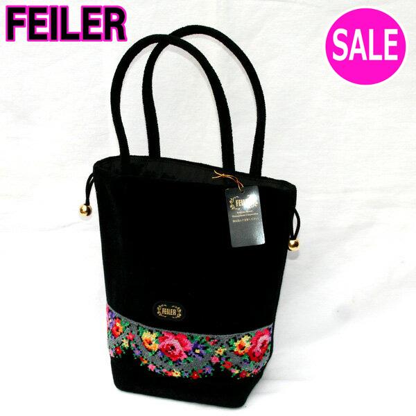 フェイラーバッグ FEILER 【正規品】 フェイラーバッグ リズ 巾着バッグ 25cm×23cm×10cm:プチアーク店