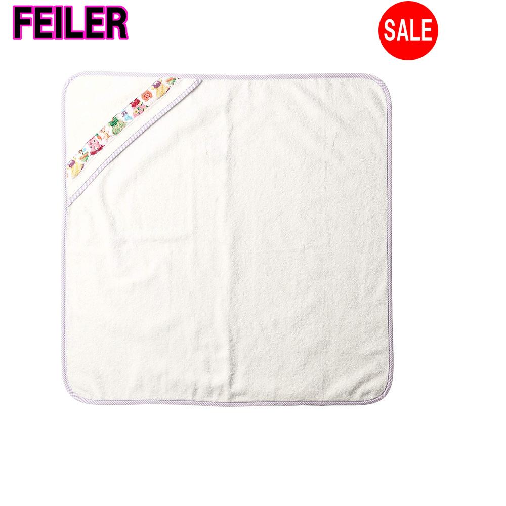 フェイラーおくるみ  (フェイラー) FEILER 【正規品】 サニーデイズ おくるみ ホワイト (約) タテ73×ヨコ73cm、フード寸 19cm
