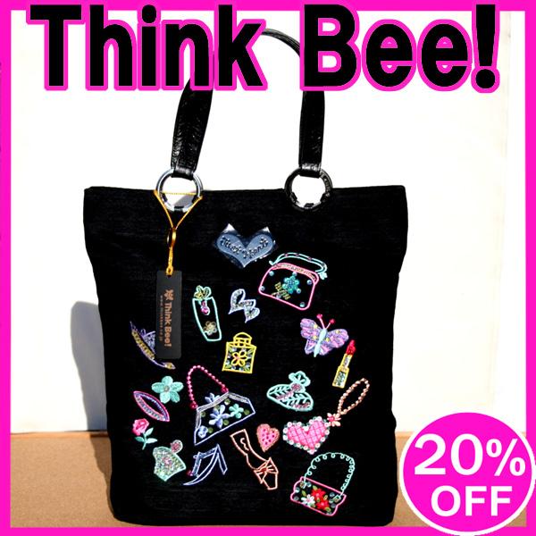 シンクビーバッグ【Think Bee!ブラックポンド】Think Bee!(シンクビー!)【シンクビーバッグ】6383(メール便不可)