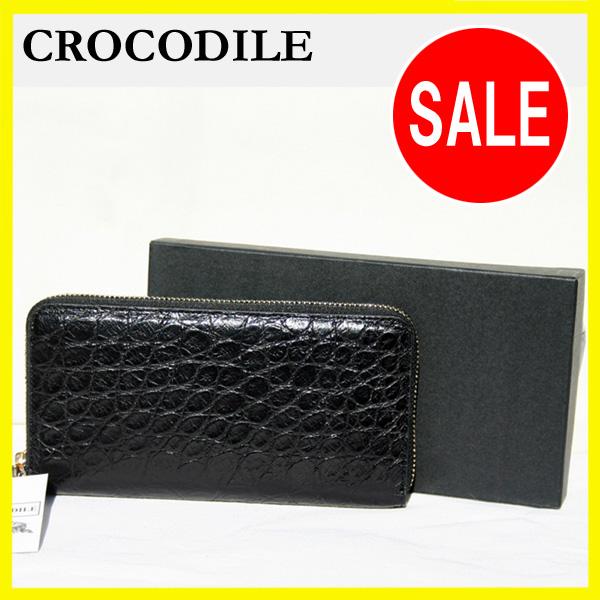 高級 クロコダイル長財布(ラウンドタイプ)男女兼用 本物のクロコダイル(ブラック)※レターパック不可