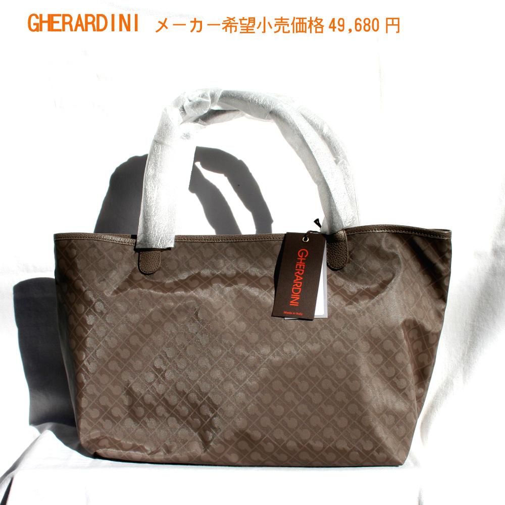 ゲラルディーニ GHERARDINI A4サイズトートバッグ GH0250F SOFTY ROCCIA【正規品】 ギャランティータグ有 Linea:softy Colore:Mezzanotte