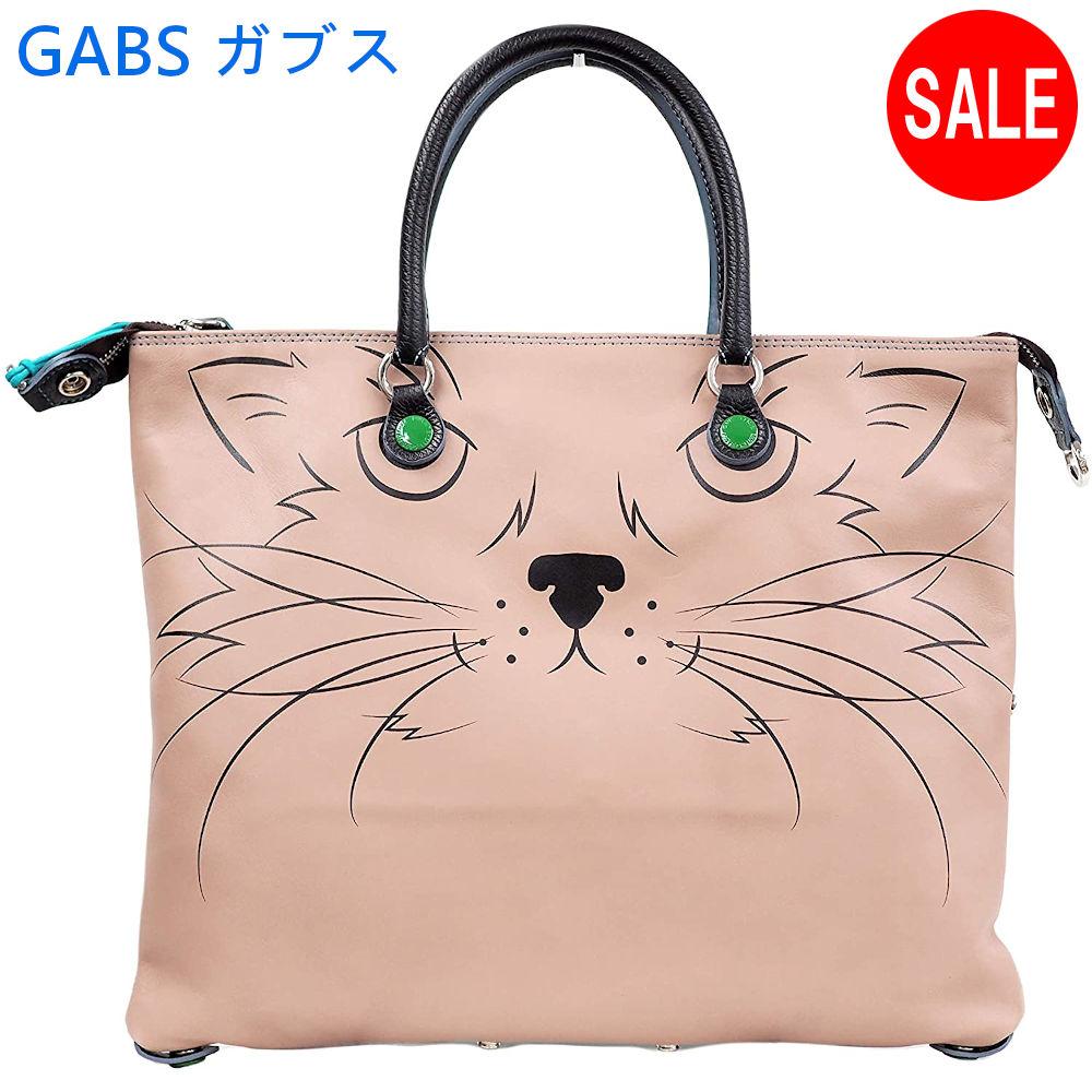 GABS ガブス G3 STUDIO ANIMAL 【Mサイズ】 スタジオ バッグ 猫 6WAY トート ワンショルダー ショルダー付き A4サイズ 変形 F6156 猫