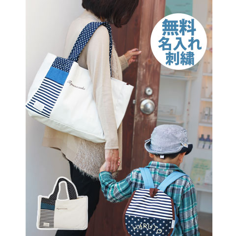 Free Your Name Embroidered Baby Bag Ping Bags Laundry Tote Will Want To Use Every Day My Mom Is Put The Diaper