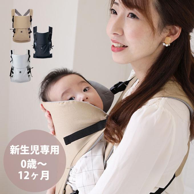抱っこ紐 新生児専用 ベビーキャリー 格安店 エルゴノミック だっこひも 日本製 だっこ紐 新生児専用抱っこ紐 ベビーキャリア sfc ネコポス不可 送料無料 有名な あす楽対応 ファムベリー ファムキャリー 抱っこひも
