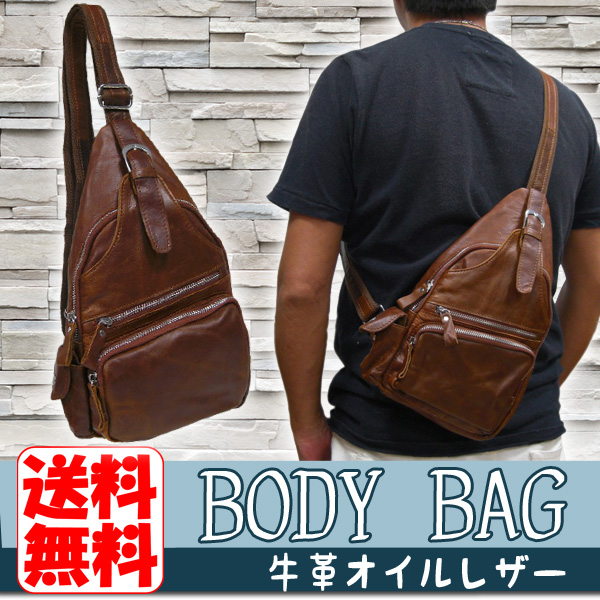 And Soaked In Oil To Kobe Bag Leather Mens Shoulder With Side Pocket Kr 818 Also Fashionable Vintage