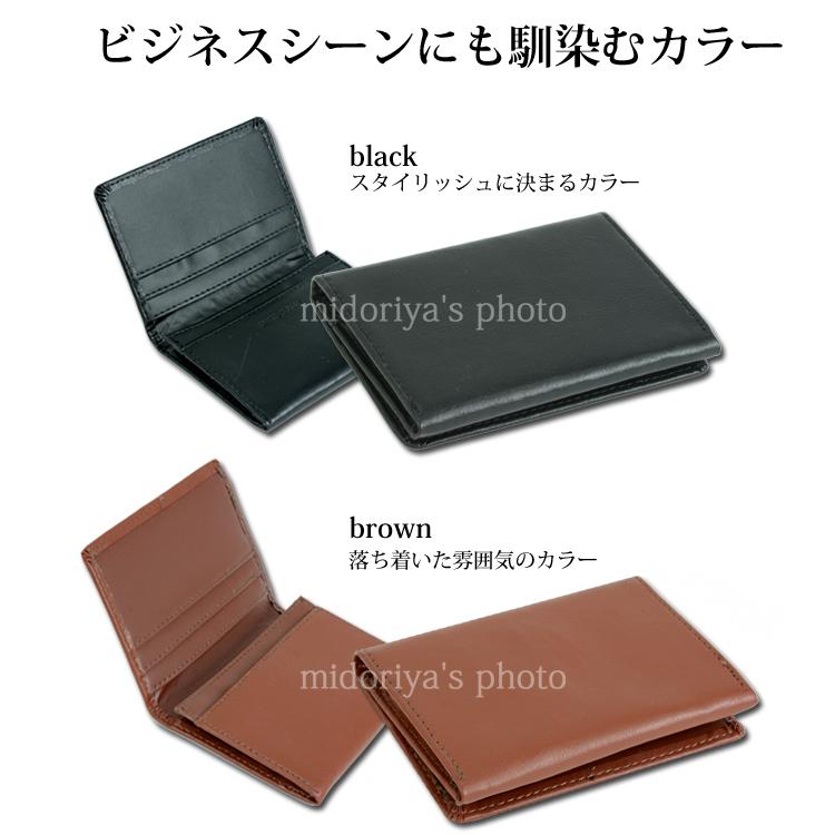 702da294c3c84 petitcaprice  Leather leather card case mens card holders card split ...