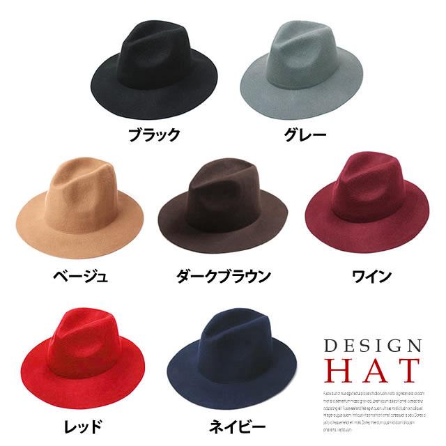 ファッション>帽子>中折れ帽