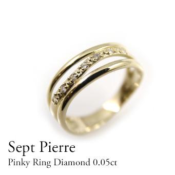 送料無料 K10 10金 K18 18金ピンキーリング ピンキーリング ダイヤモンド0.05ct 小指 ホワイトゴールド ピンクゴールド 18金 ギフト 大好評です ラッキー 指輪 18%OFF 幅広 イエローゴールド プレゼント
