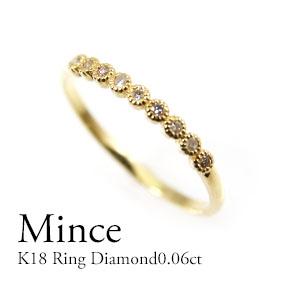 K18 ダイヤモンド0.06ctリング 18金DIA0.06ctリング 重ね付け シンプル ホワイトゴールド・ピンクゴールド・イエローゴールド プレゼント ギフト 最適 ミル打ち エタニティー 華奢 細め 指輪