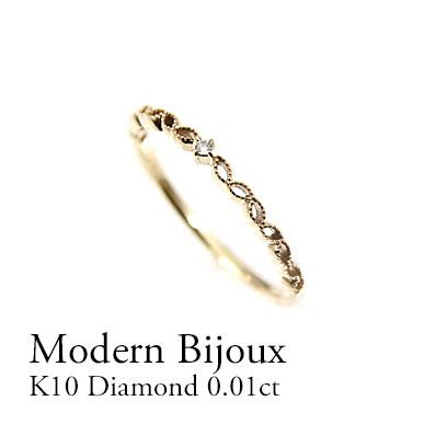 K10 ダイヤモンド0.01ctリング 10金ダイヤモンド指輪 ホワイトゴールド・ピンクゴールド・イエローゴールド 重ねつけ シンプル 一粒 プレゼント ギフト 細身 華奢 2本着け 透かし 指輪 リング