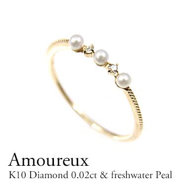 K10 パール/ダイヤモンド0.02ctリング 10金パールダイヤリング 淡水パール ダイヤモンド タンスイパール ホワイトゴールド・ピンクゴールド・イエローゴールド シンプル ギフト 華奢 細身 プレゼント 重ねつけ 指輪