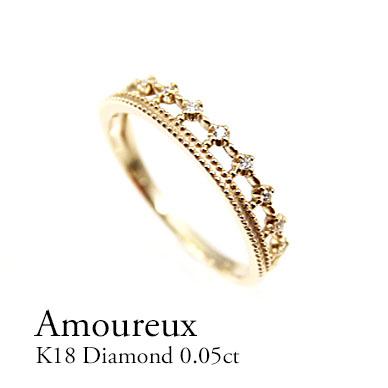 K18 ダイヤモンド0.05ctリング 18金ダイヤモンド指輪 ホワイトゴールド・ピンクゴールド・イエローゴールド 重ねつけ シンプル 一粒 プレゼント ギフト 2本着け 透かし 2連