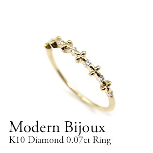 K10 ダイヤモンド0.07ctリング フラワーモチーフ ダイヤモンド7石 セブンスター お花 華奢 ホワイトゴールド・ピンクゴールド・イエローゴールド ギフト プレゼント シンプル 送料無料 最適 重ね付け 指輪