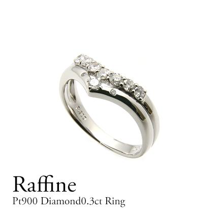 【送料無料】【特別価格】Pt900 ダイヤモンド リング 0.30ct 10Diamond プラチナ10石ダイヤモンドPT900・Pt950 指輪 リング スイート テン 10 記念日 プレゼント ギフト シンプル ジュエリー